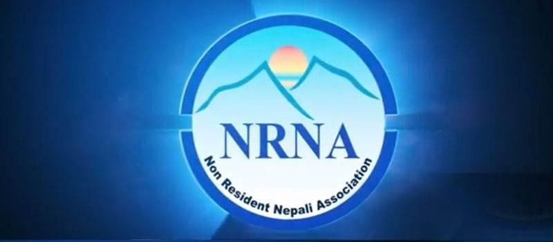 एनआरएनएले विश्वस्तरीय गायन प्रतियोगिता आयोजना गर्ने