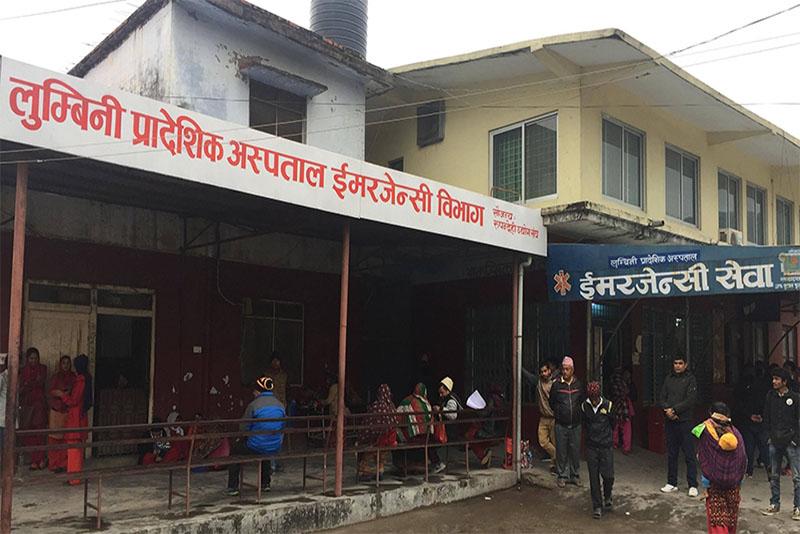 लुम्बिनीमा नयाँ बजेट : प्रादेशिक अस्पतालमा क्याथल्याब बनाउन १० करोड