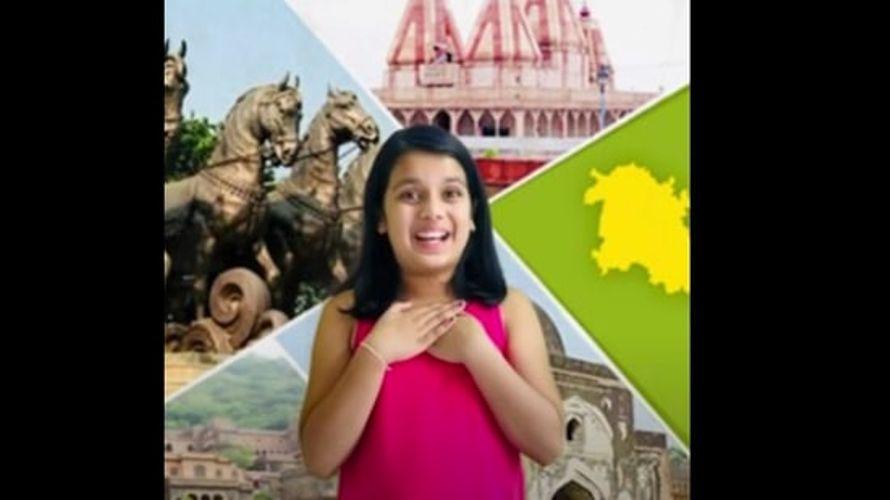 विश्व किर्तिमानी : १९५ देशको नाम, राजधानी र मुद्रा कण्ठ पार्ने यी १० वर्षकी बालिका