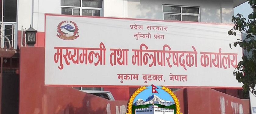 लुम्बिनी सरकारद्वारा पत्रकारको घाँटीमा तरबार राख्ने प्रयास