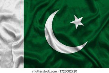 नेपालसहित २६ देशबाट पाकिस्तान भ्रमण गर्न प्रतिबन्ध