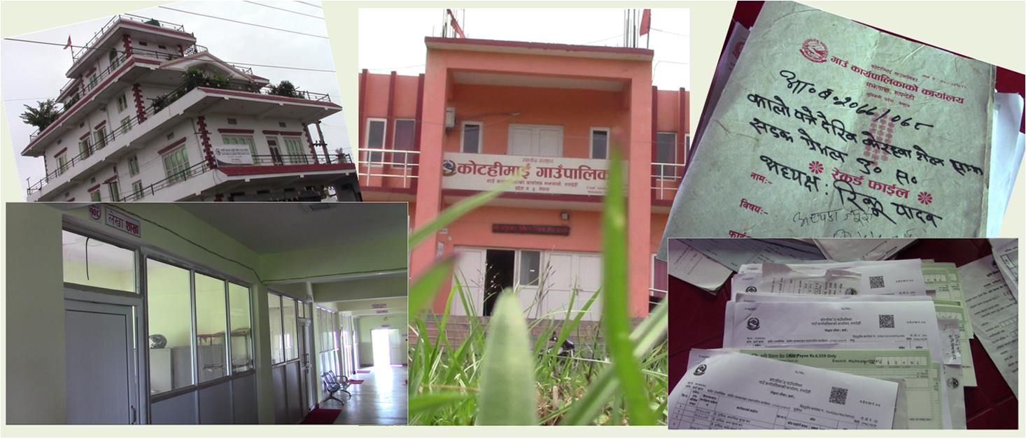 आफ्नै सुविधा सम्पन्न भवन छाडेर भाडाको कोठाबाट कार्यालय चलाउँदै कोटहीमाई