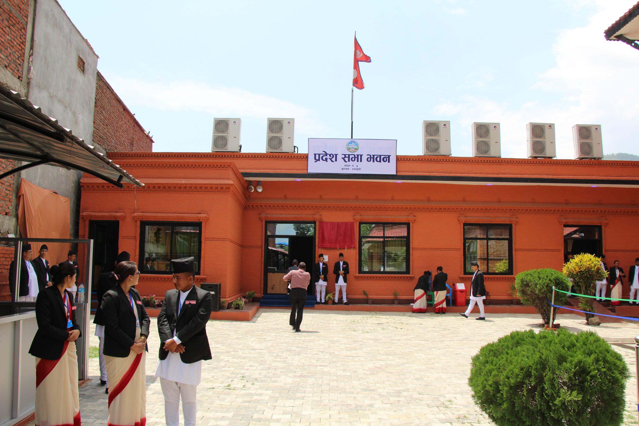 लुम्बिनी प्रदेशसभा बैठक फेरि एक हप्ताका लागि स्थगित