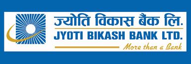 'ज्योति विकास बैंक बोन्ड २०७८' ऋणपत्र निष्कासन खुला गरिने