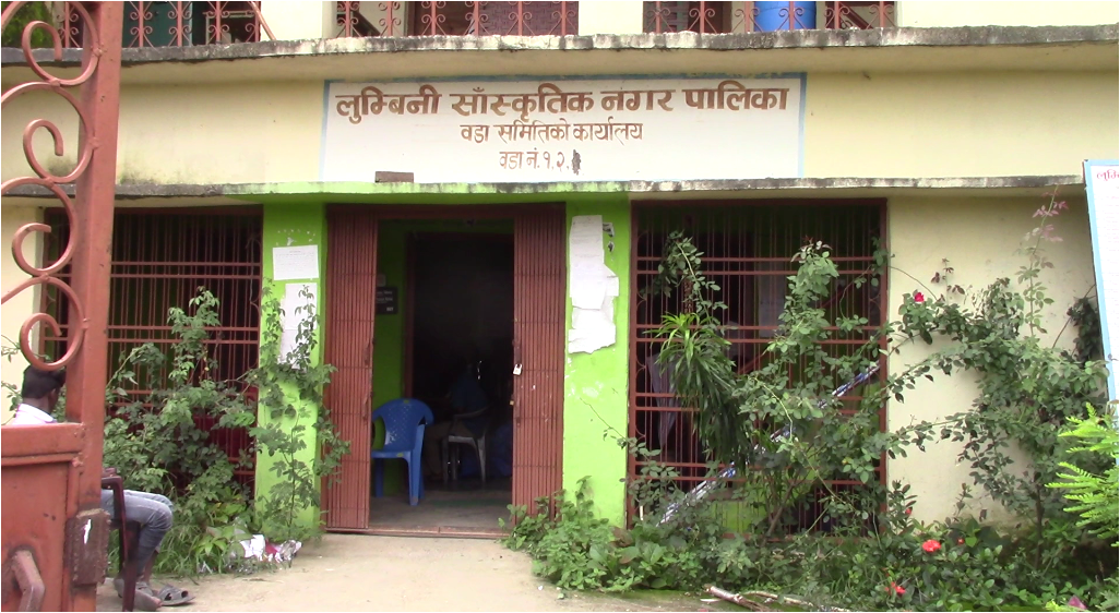 लुम्बिनी सांस्कृतिकमा तरकारी खेती नै नगरेकालाई अनुदान वितरण