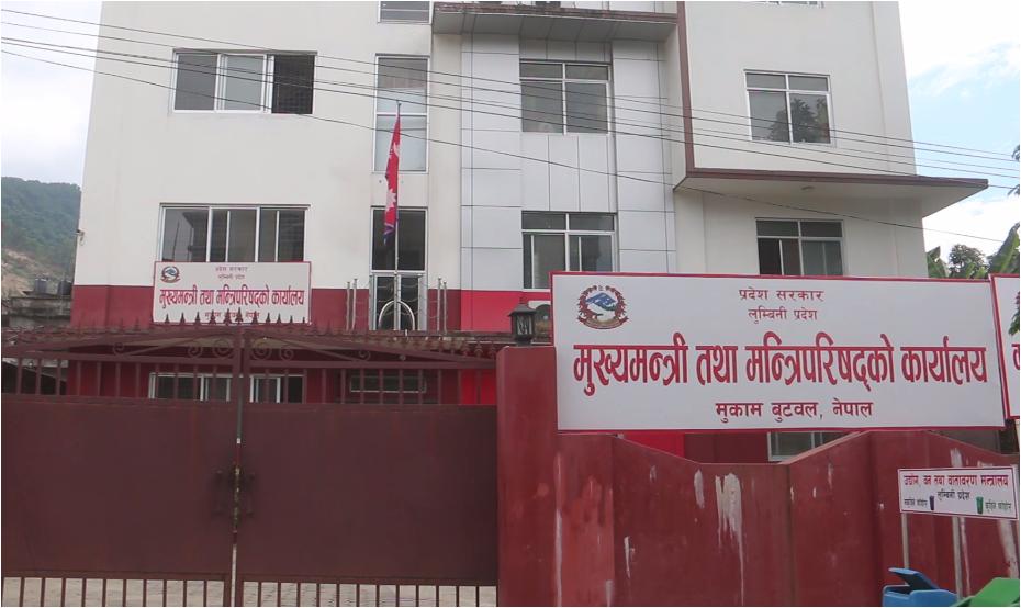 लुम्बिनी प्रदेशमा मन्त्रिपरिषद् विस्तारको तयारी