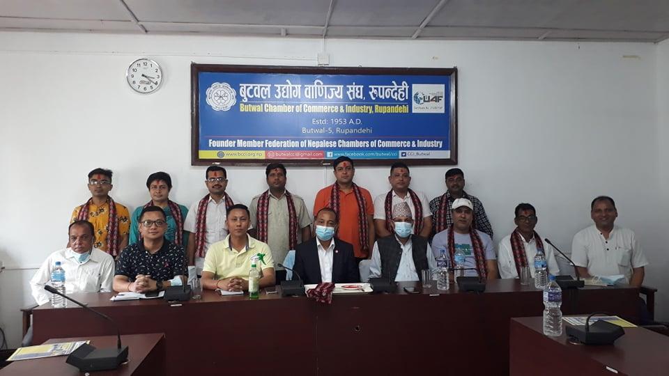 प्लाष्टिक बस्तुगत समिति गठन