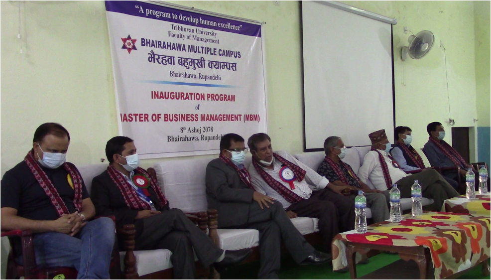 भैरहवा बहुमुखीमा एमबीएम पढाई सुरु