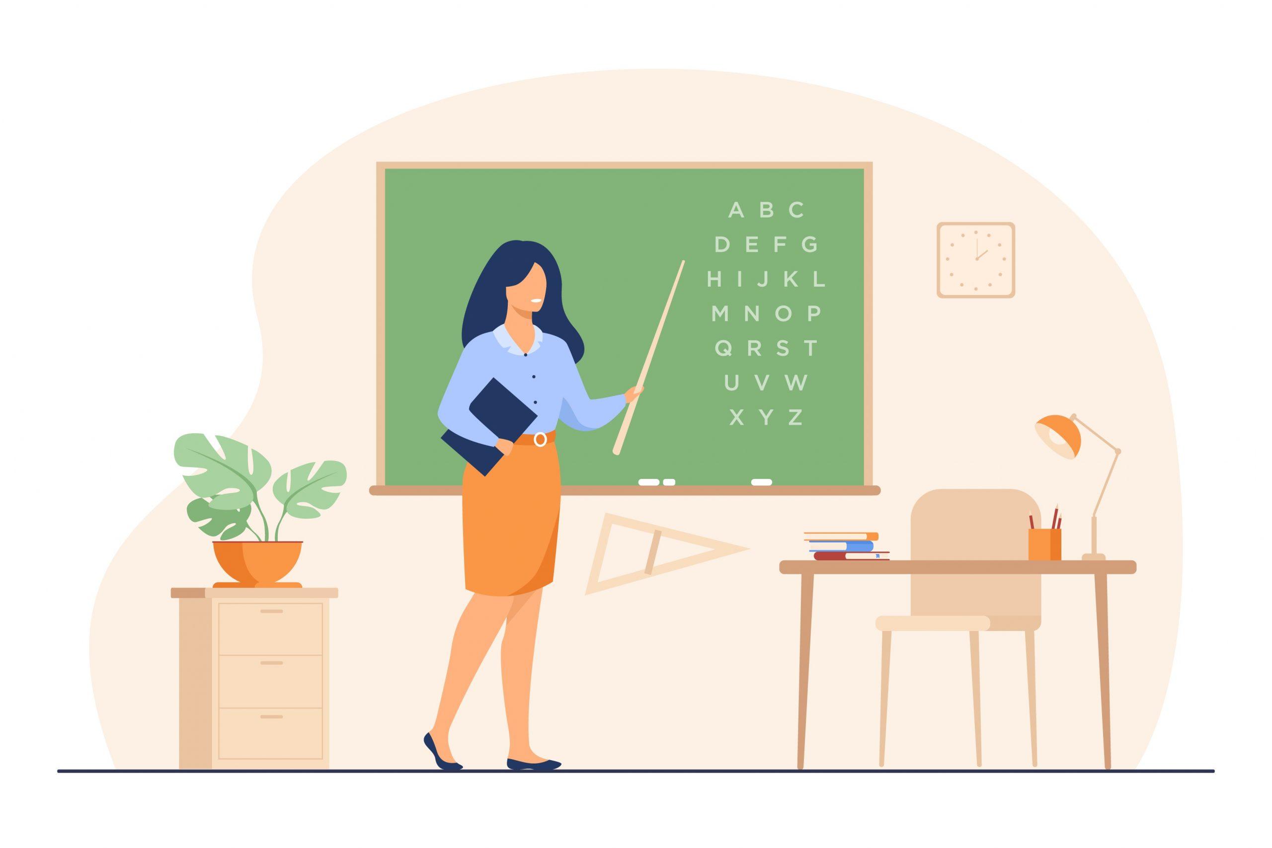 शिक्षक भर्ना रोकियो