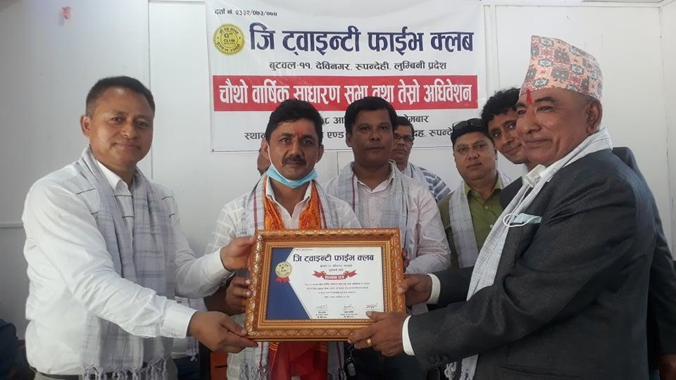 जि २५ क्लवको अध्यक्षमा निर्मल नेपाल निर्वाचित