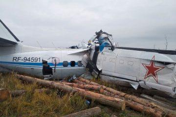 विमान दुर्घटना हुँदा रुसमा १६ जनाको मृत्यु
